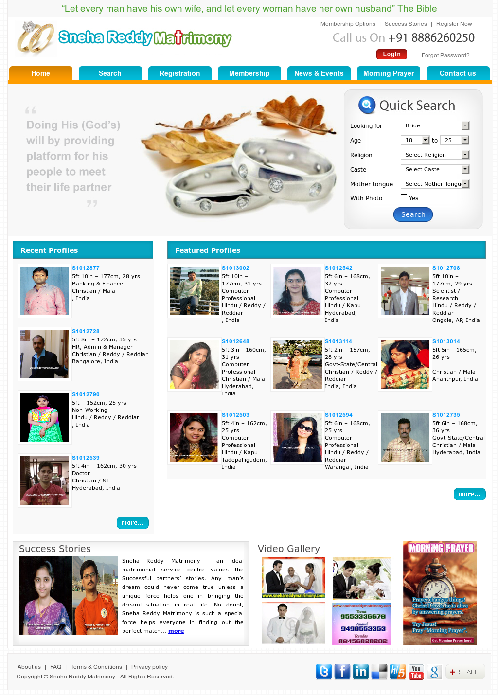 Sneha Reddy Matrimony Competitors, Revenue and Employees