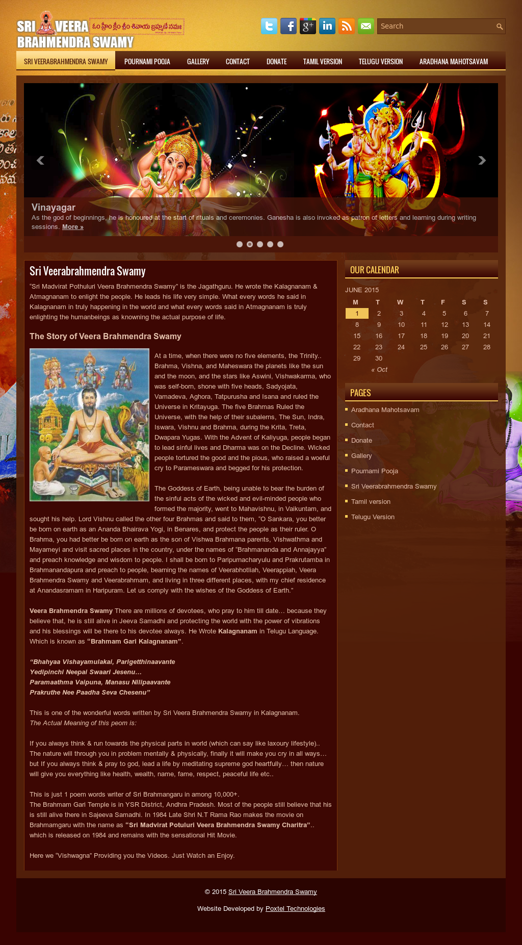 Sri Veera Brahmendra Swamy Competitors, Revenue and
