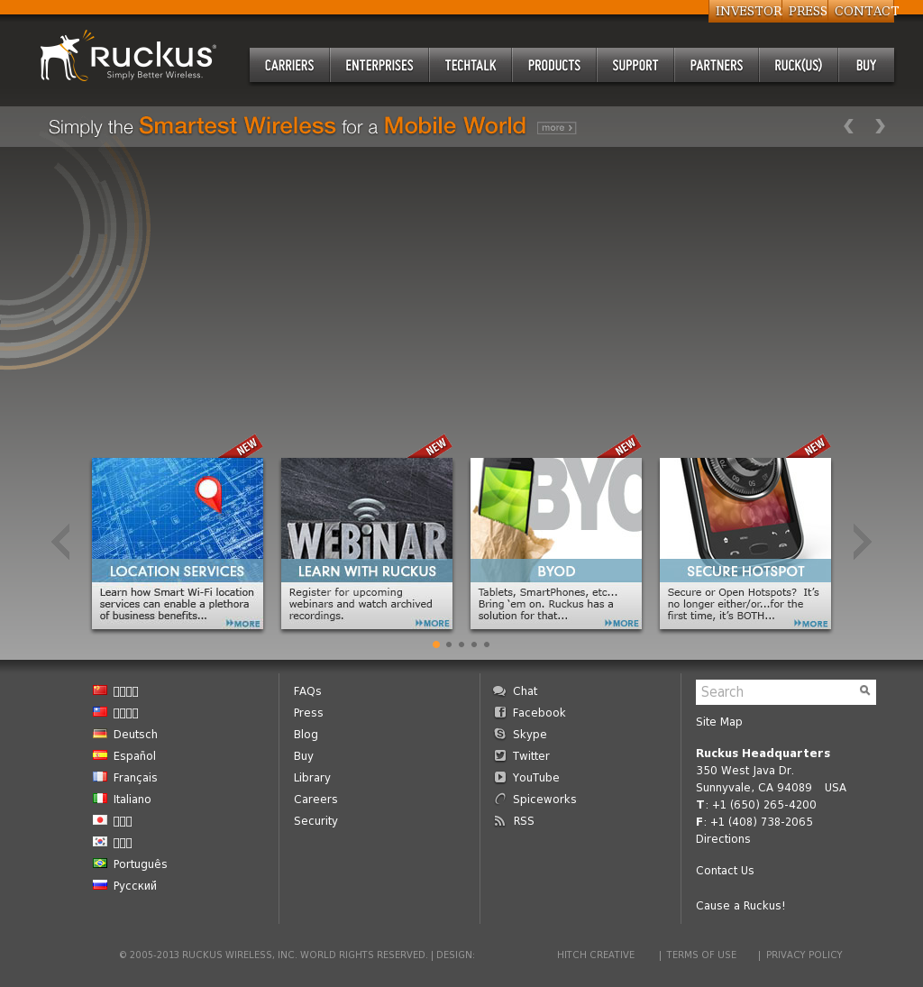 Ruckus Competitors, Revenue and Employees - Owler Company Profile