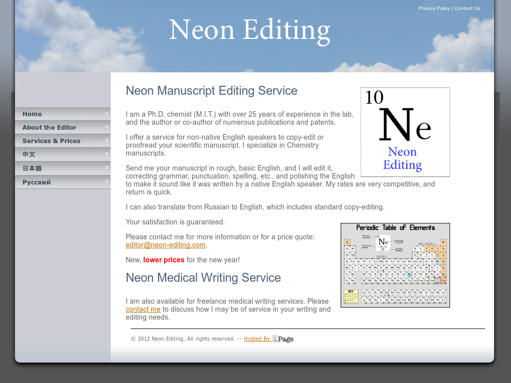 Neon Editing Competitors, Revenue and Employees - Owler Company Profile