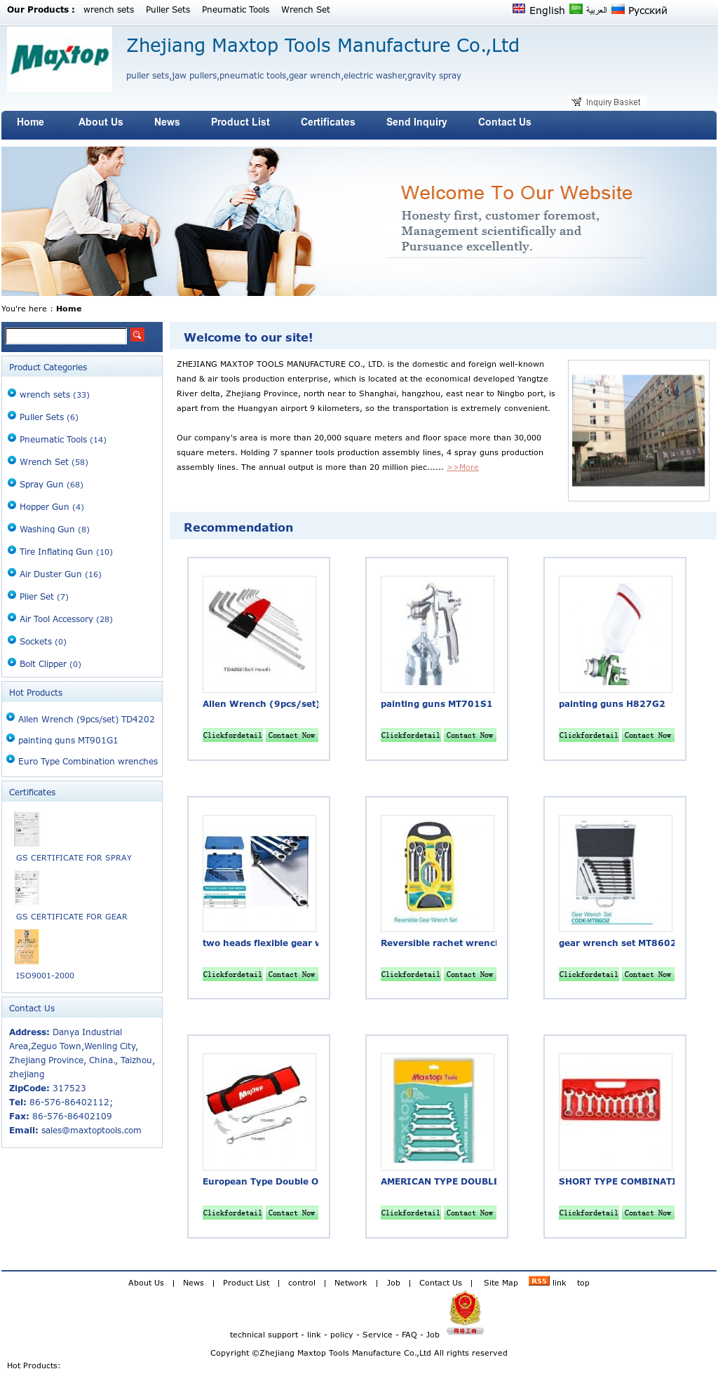 Zhejiang Maxtop Tools Manufacture Competitors, Revenue and Employees ...