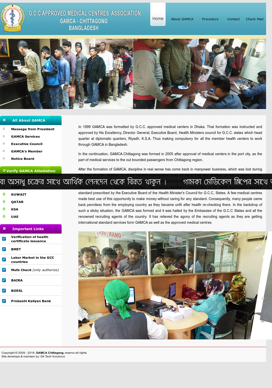 Gamca Chittagong Competitors, Revenue and Employees - Owler
