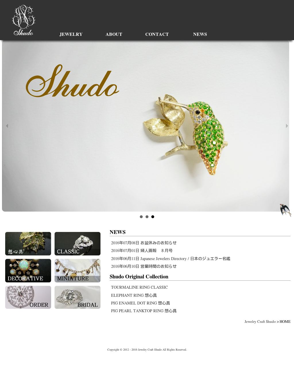Jewelry Craft Shudo Competitors, Revenue and Employees - Owler