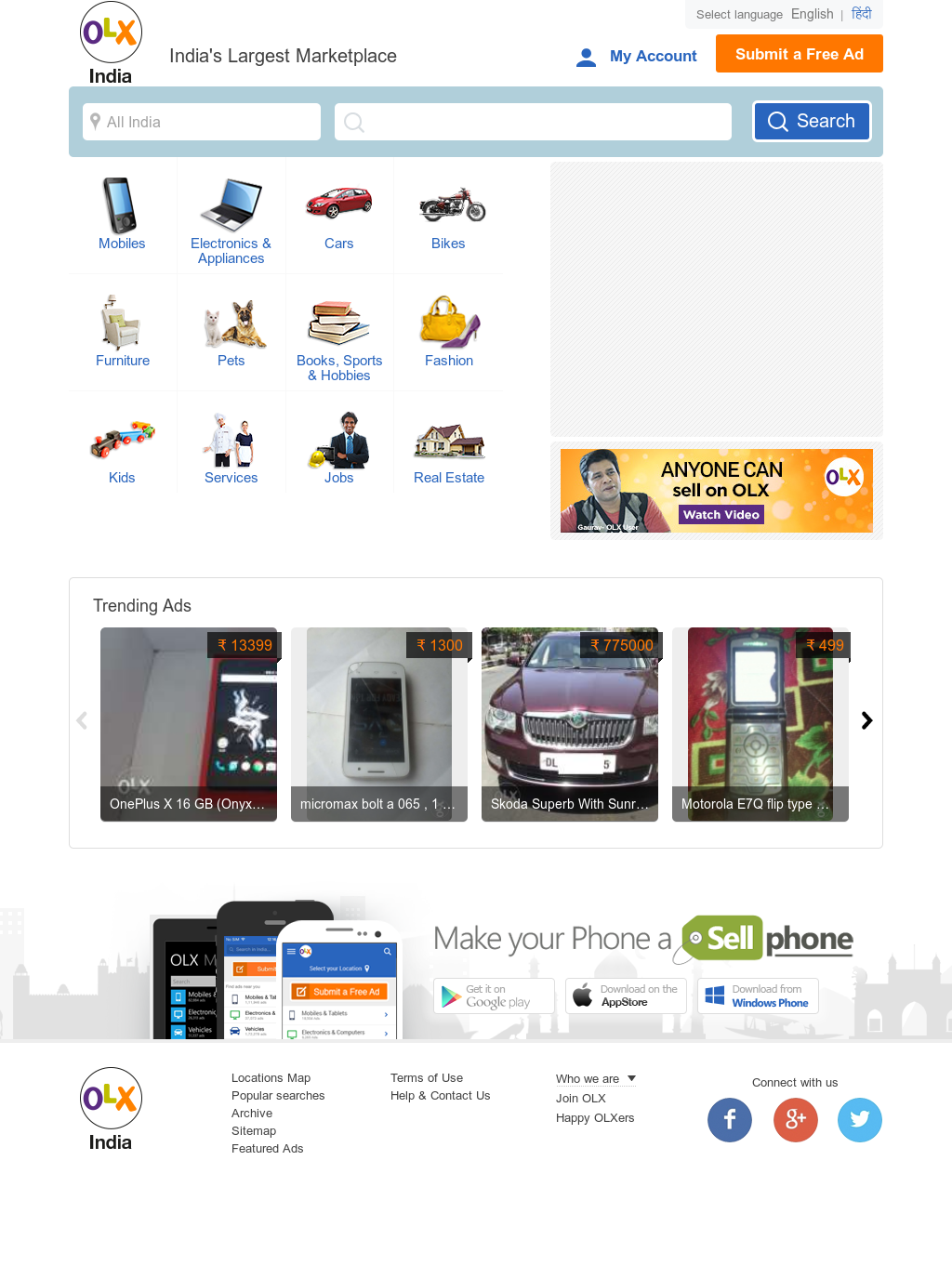 Olx Competitors Revenue And Employees Owler Company Profile