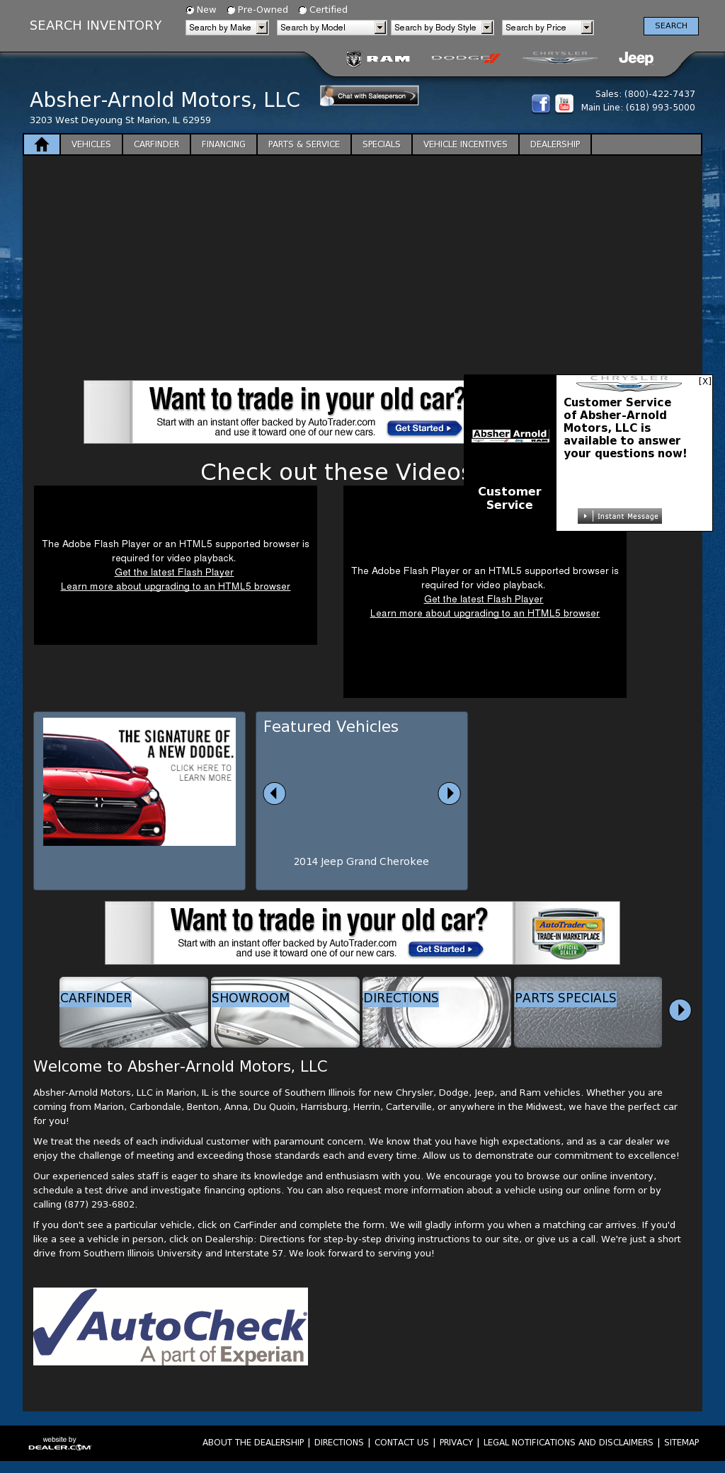 Absher-Arnold Motors Competitors, Revenue and Employees - Owler Company Profile