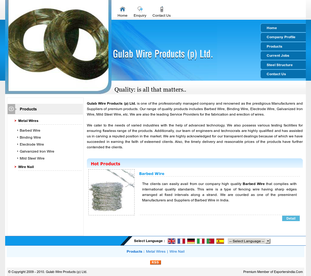 Gulab Wire Products Competitors, Revenue and Employees - Owler ...
