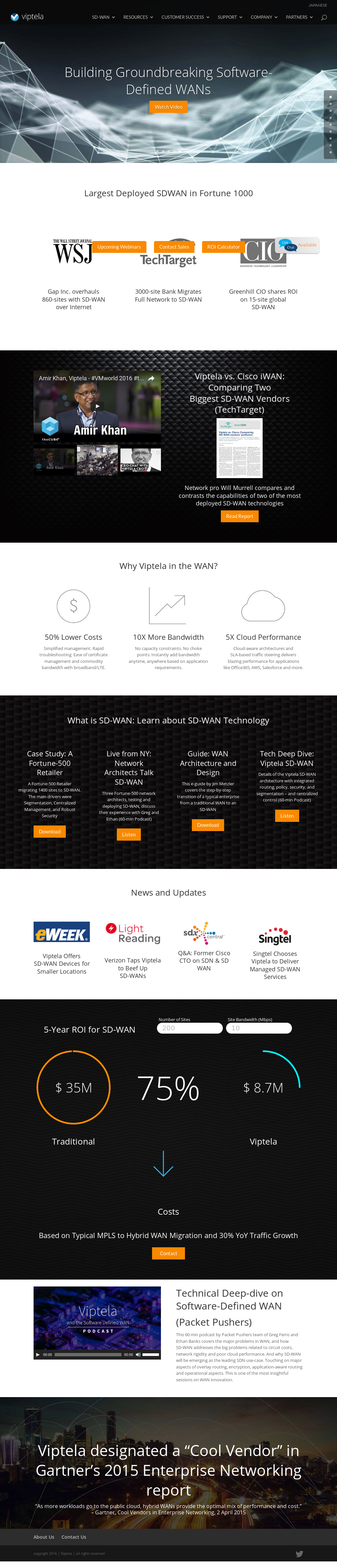 Viptela Competitors, Revenue and Employees - Owler Company