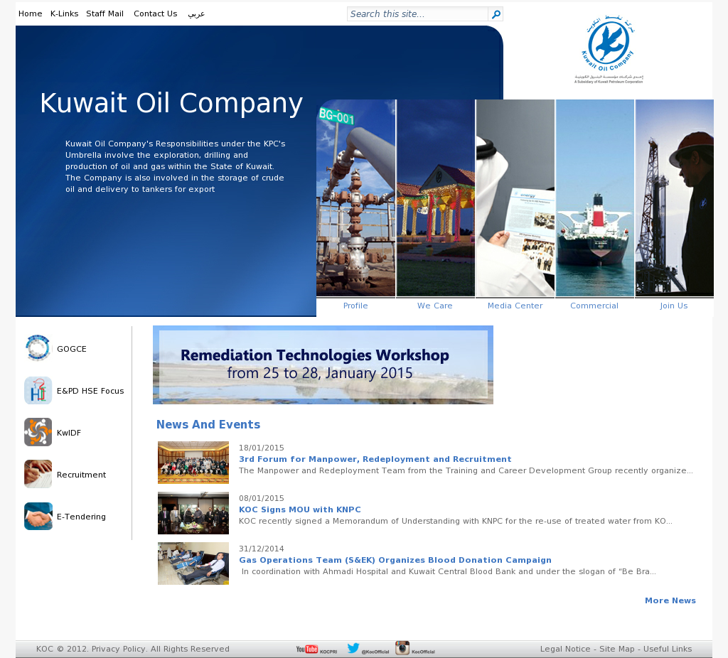 Kuwait Oil Company Competitors, Revenue and Employees - Owler