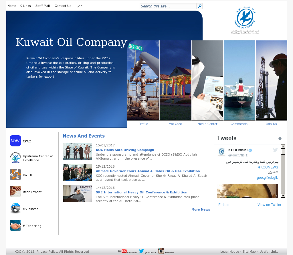 Kuwait Oil Company Competitors, Revenue and Employees