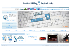 Owler Reports - Bank Al-jazira  بنك الجزيره: Bank AlJazira