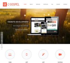 jgospel website history