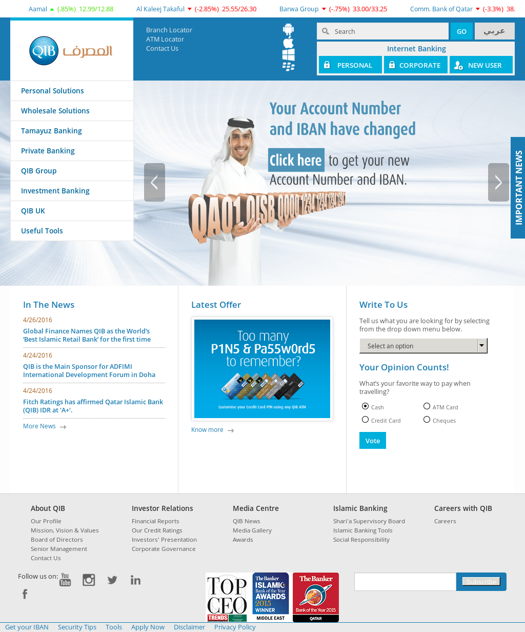 QIB Competitors, Revenue and Employees - Owler Company Profile