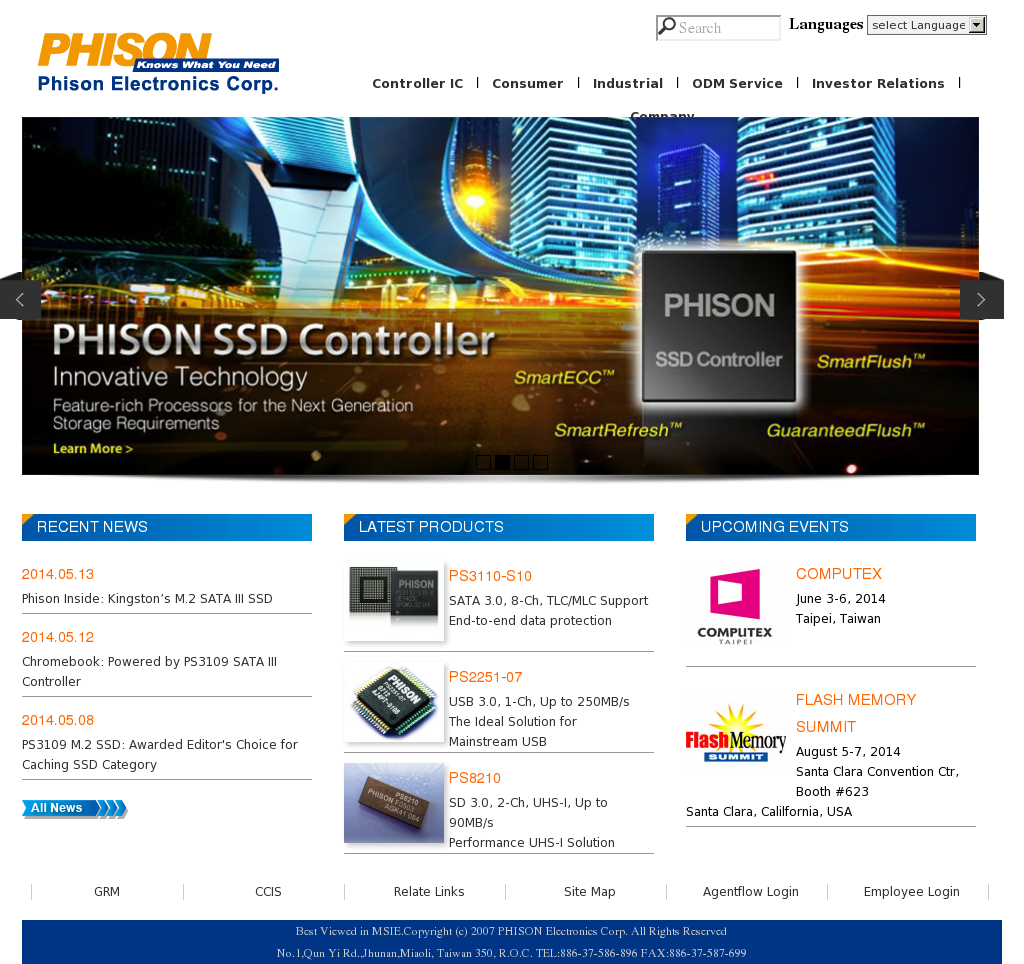 Owler Reports - Phison Electronics: Phison: PS5012-E12 Controller in