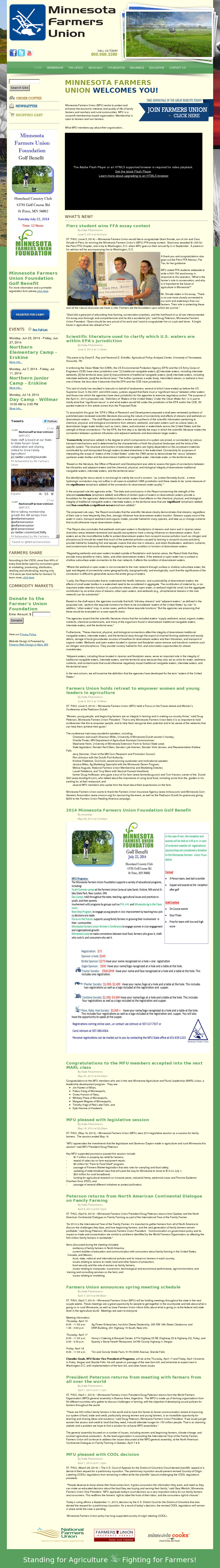 Mfu Competitors, Revenue and Employees - Owler Company Profile