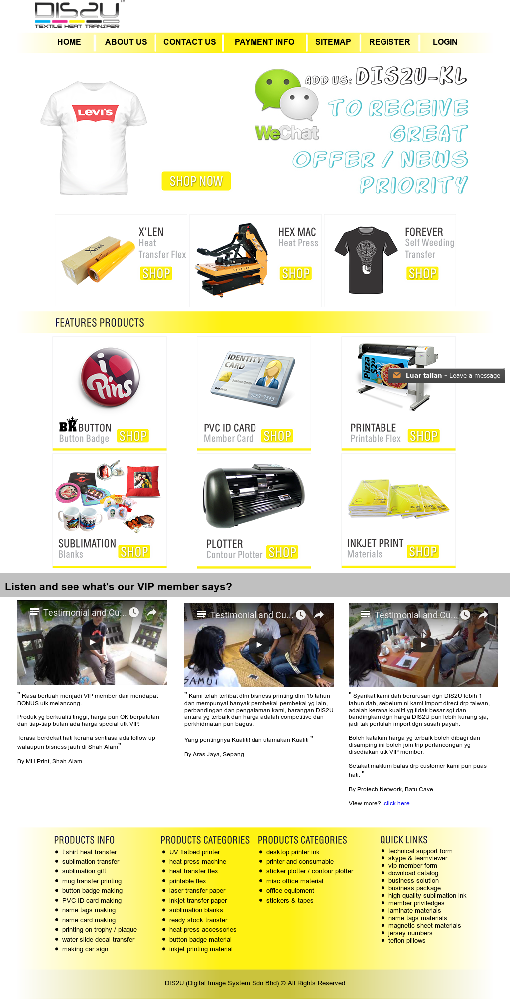 DIS2U Competitors, Revenue and Employees - Owler Company Profile