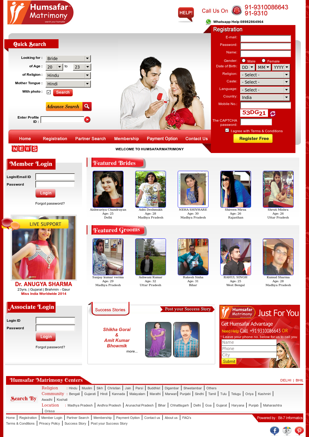 Humsafar Matrimony Competitors, Revenue and Employees - Owler