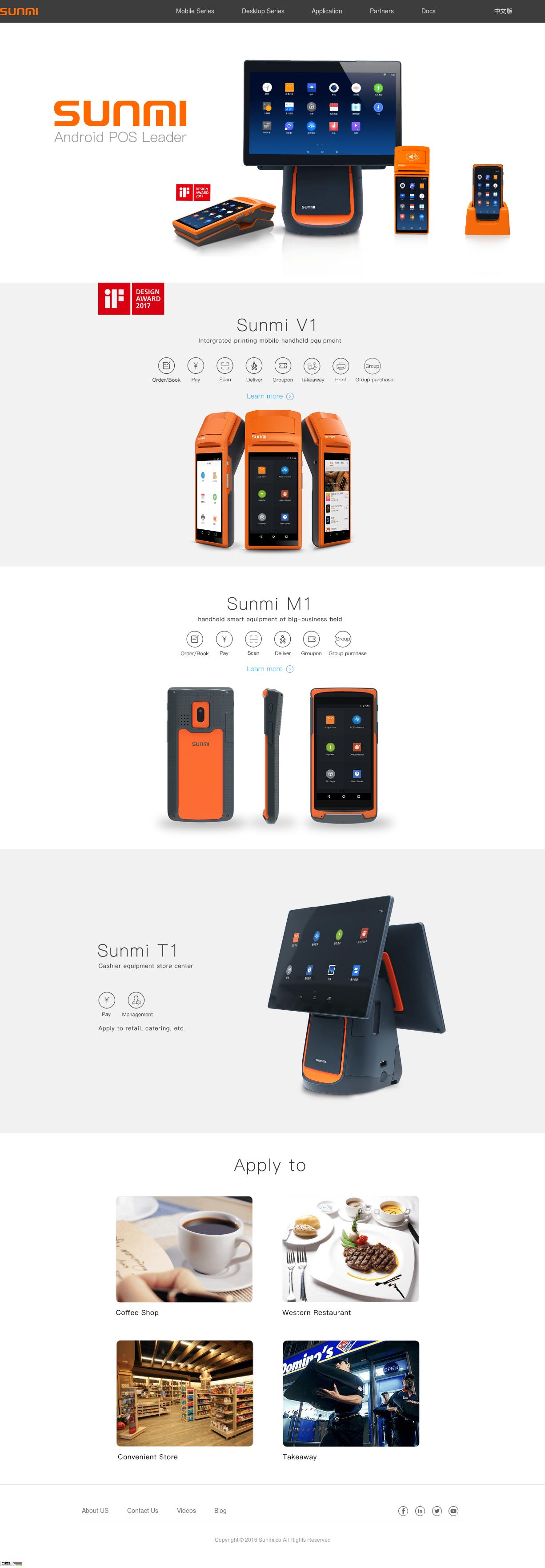 SUNMI Competitors, Revenue and Employees - Owler Company Profile