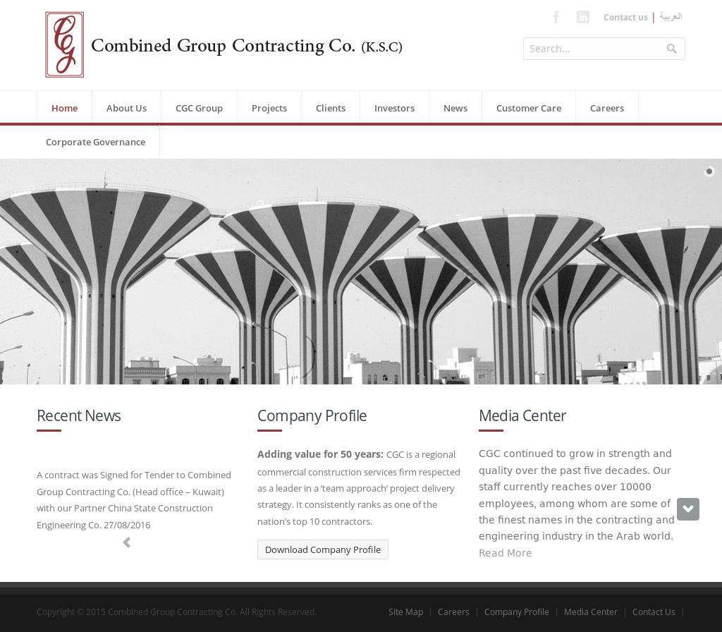 Cgc Kw Competitors, Revenue and Employees - Owler Company Profile