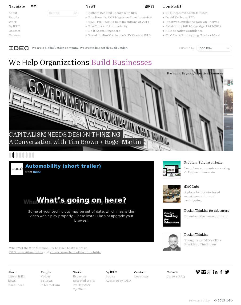 Ideo company profile owler for Ideo company