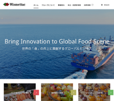 Nishimoto Co ,Ltd Competitors, Revenue and Employees - Owler
