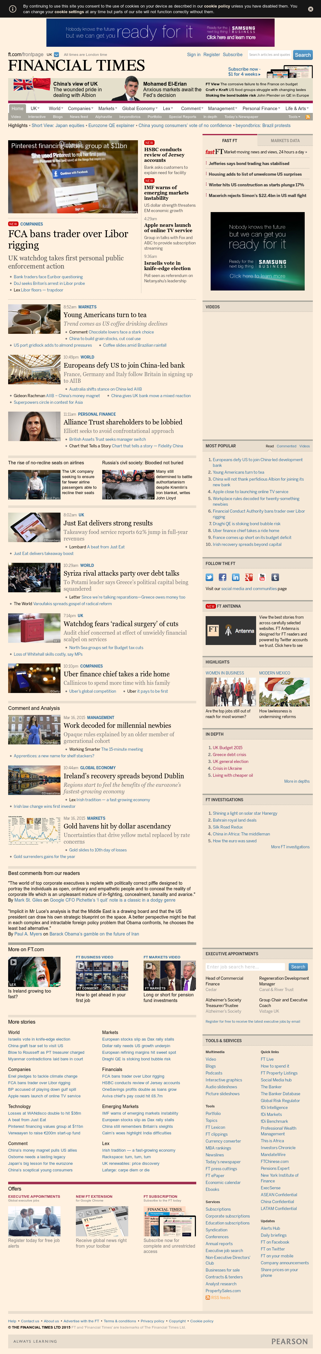 Financial times competitors revenue and employees owler company financial times competitors revenue and employees owler company profile malvernweather Images