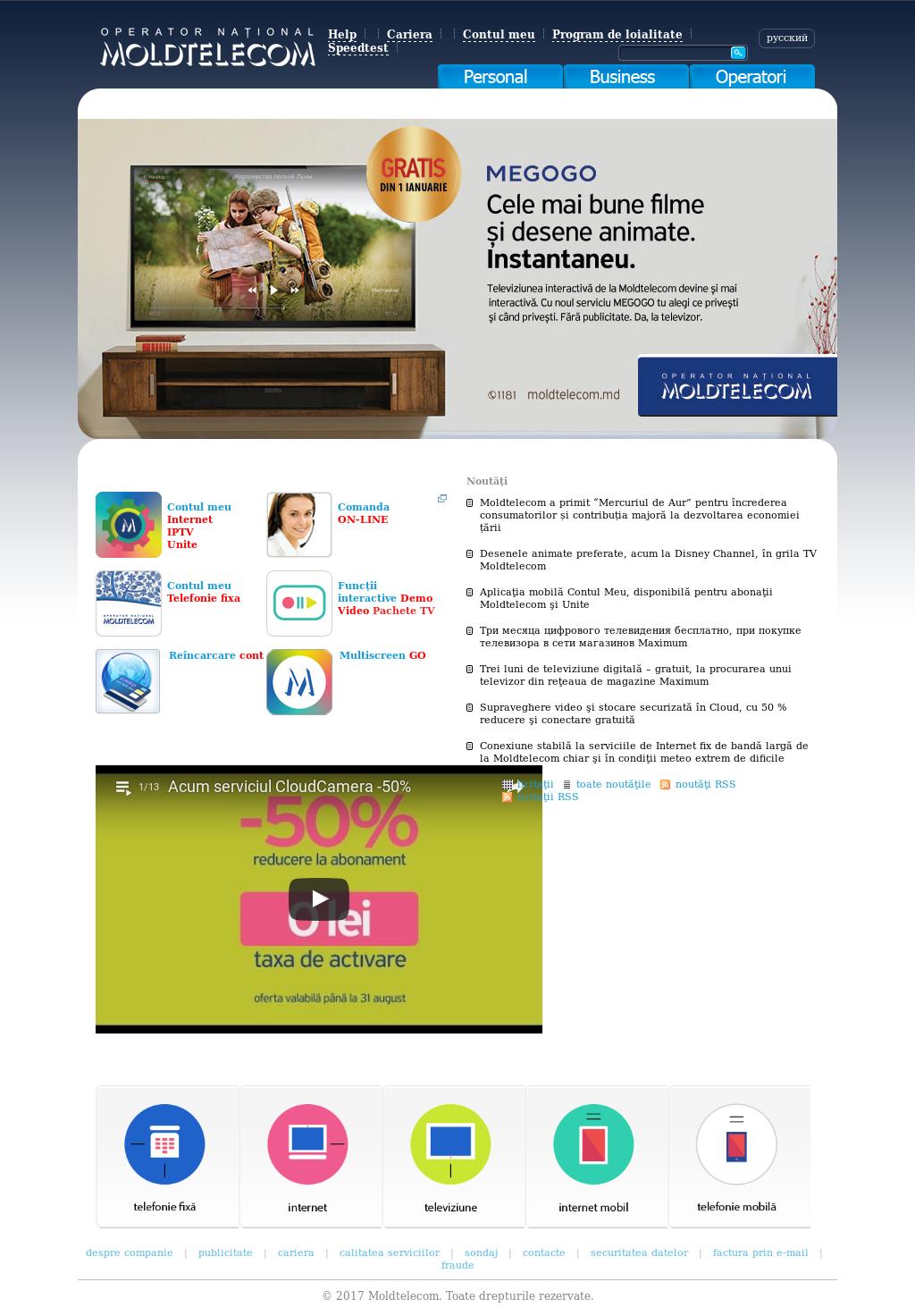 Moldtelecom Competitors, Revenue and Employees - Owler