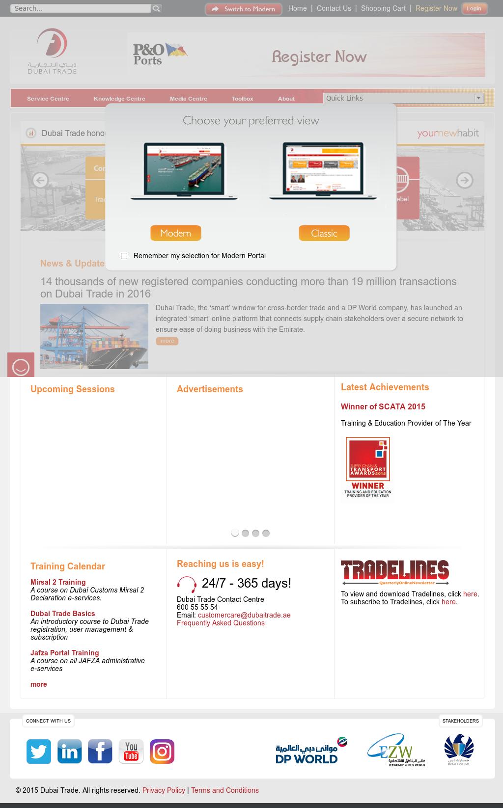 Wundervoll Ae Trade Online Sammlung Von Dubaitrade Website History