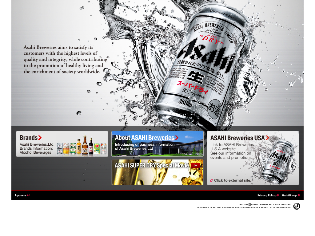Asahibeer Competitors, Revenue and Employees - Owler Company Profile