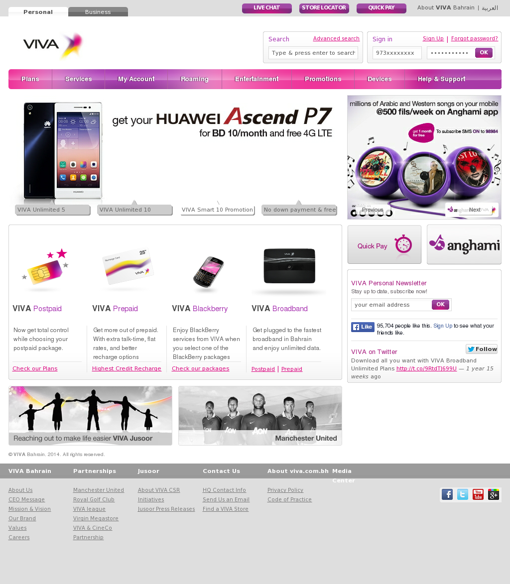 Viva Competitors, Revenue and Employees - Owler Company Profile