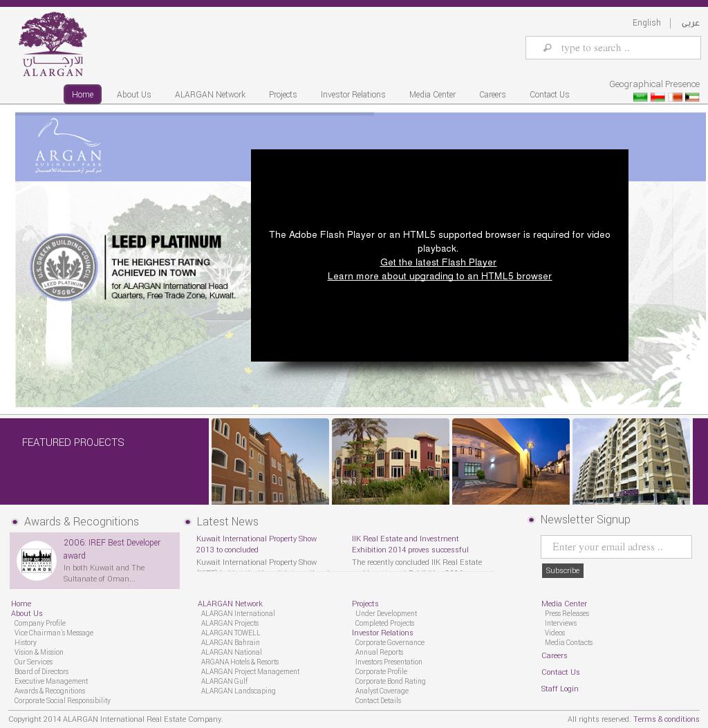 Alargan International Real Estate Company Competitors, Revenue and