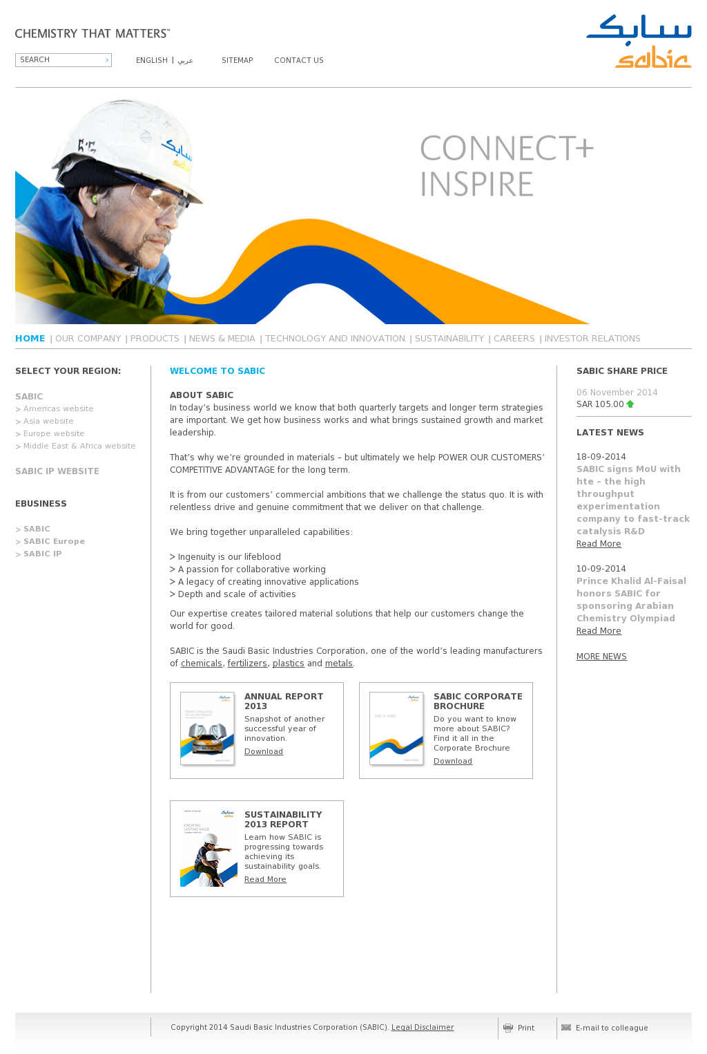 SABIC Competitors, Revenue and Employees - Owler Company Profile