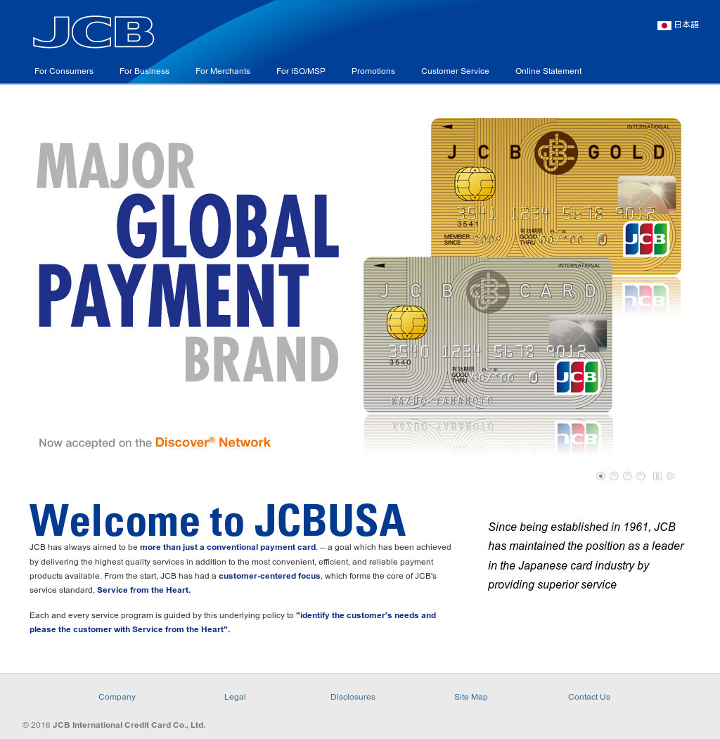 JCB International Competitors, Revenue and Employees - Owler Company