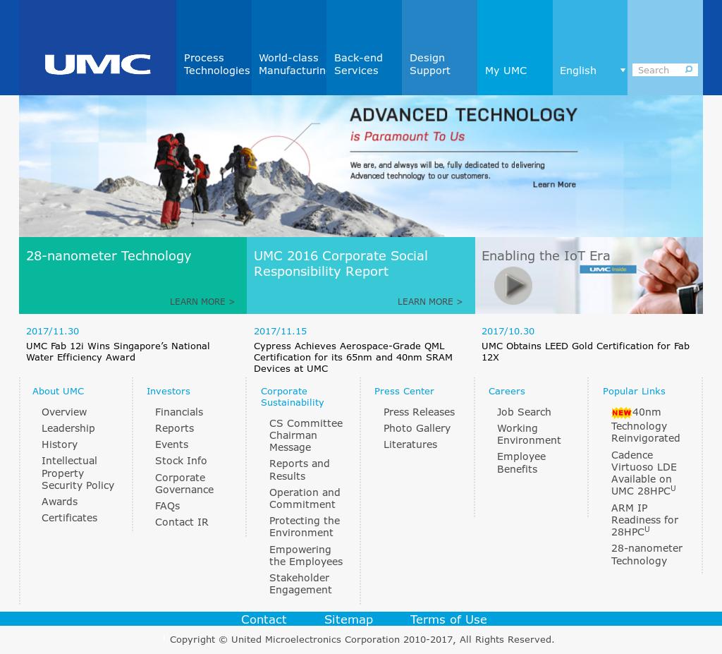 UMC Competitors, Revenue and Employees - Owler Company Profile