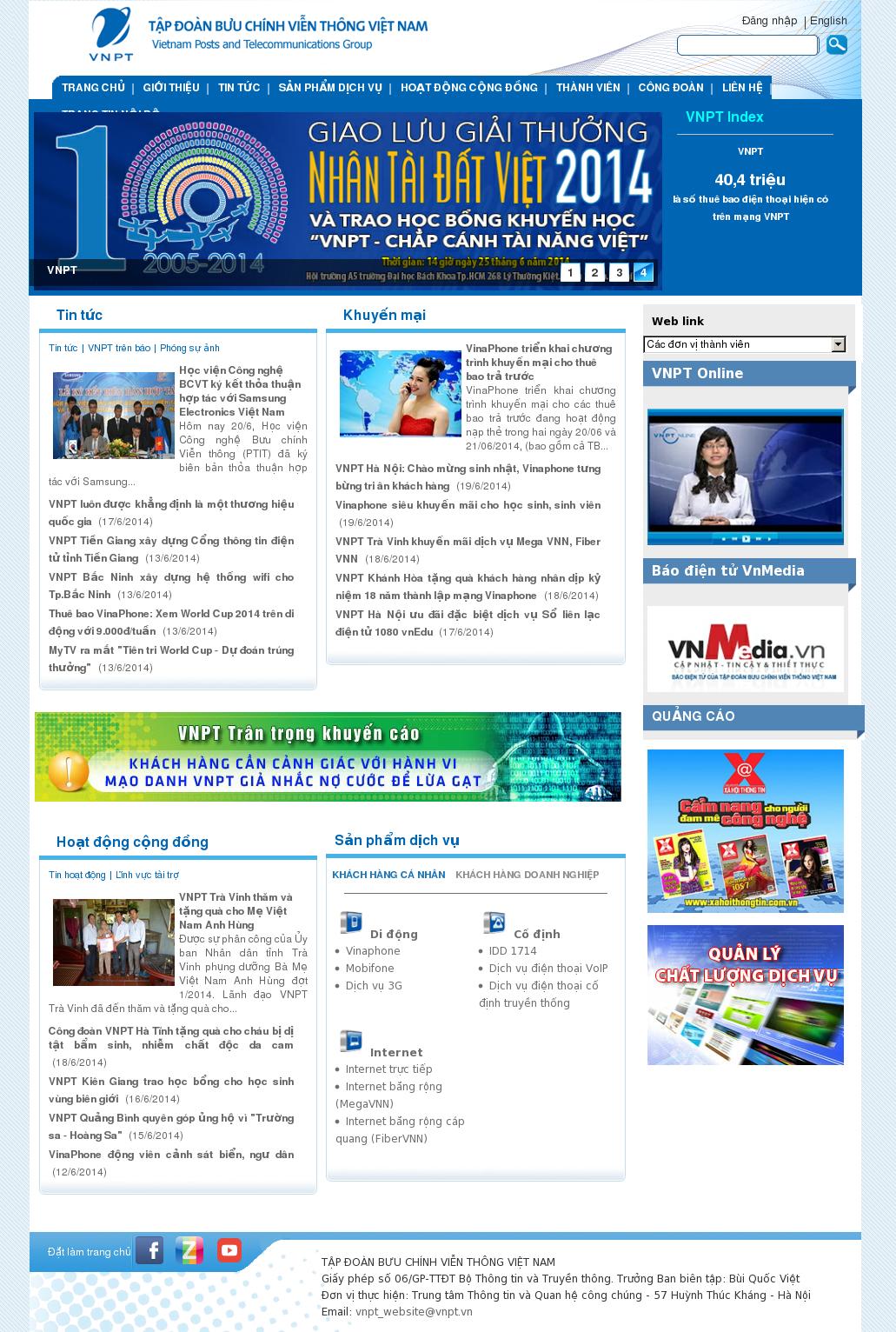 Vnmedia online dating