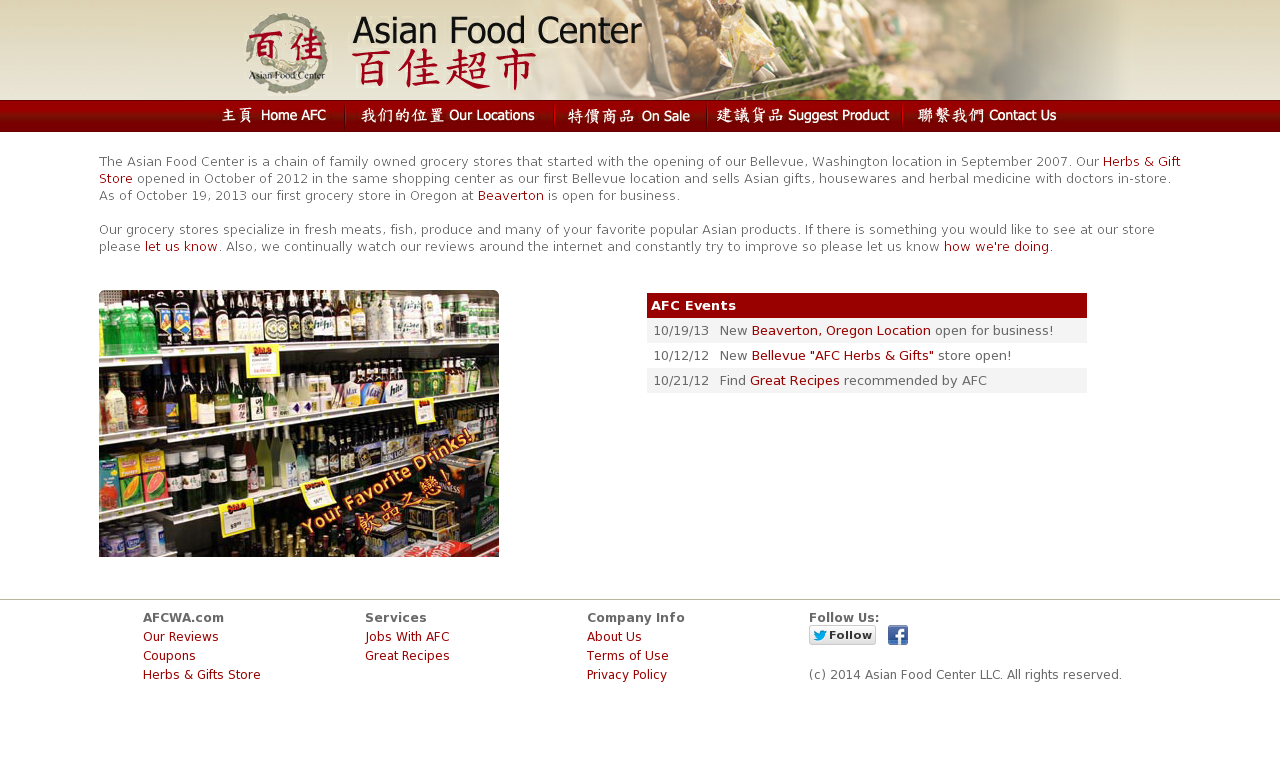 Asian Food Center Competitors, Revenue and Employees - Owler