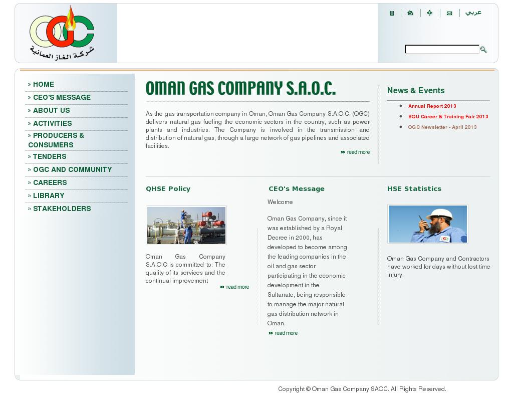 Oman Gas Company Saoc Competitors, Revenue and Employees - Owler