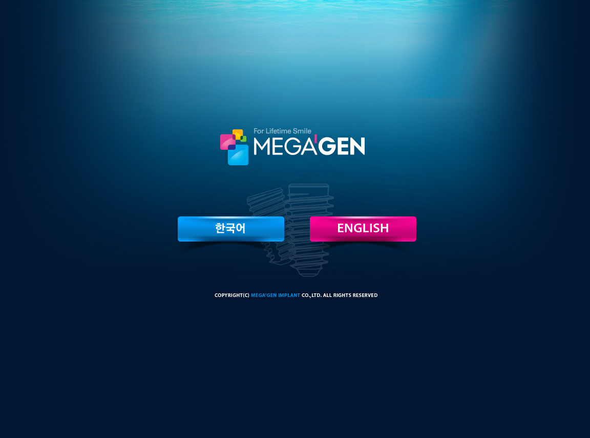 Owler Reports - imegagen: Straumann invests in MegaGen to drive