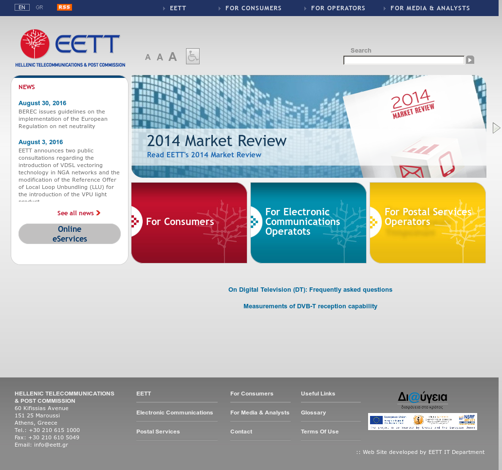 100 Pictures of Eett
