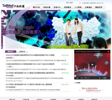 TaiMed Biologics website history
