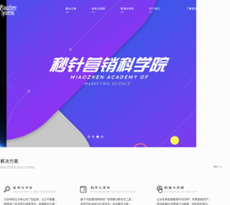 Miaozhen Systems website history