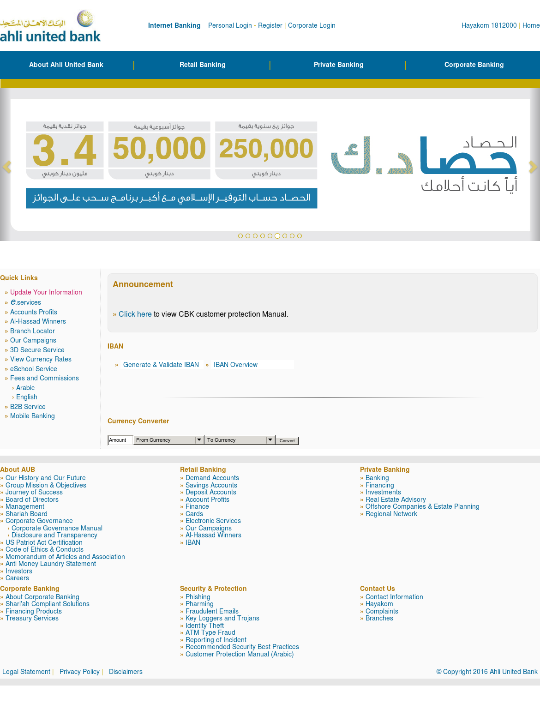 Owler Reports - Ahli United Bank: Ahli United Bank : Jazeera Airways