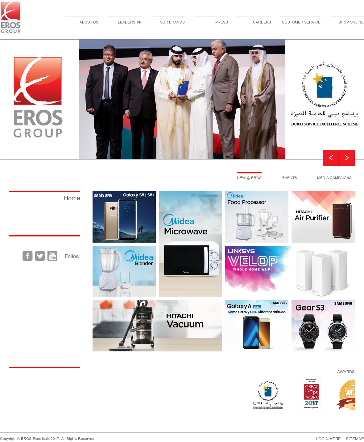 Eros electricals in dubai