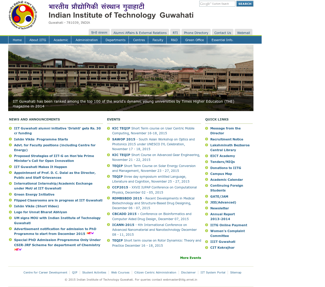owler reports iitg blog tips to study for branch change and to