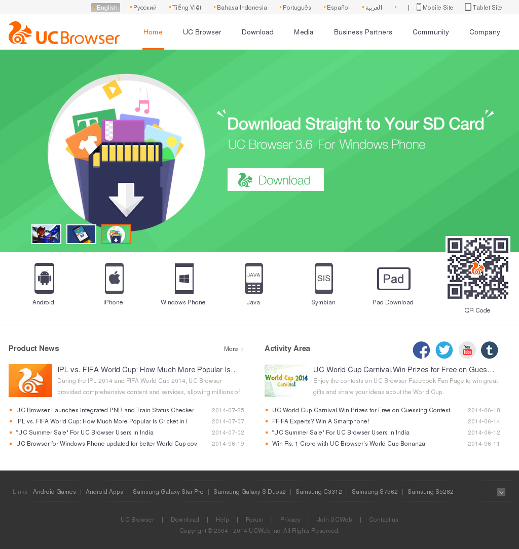 UCWeb Competitors, Revenue and Employees - Owler Company Profile