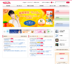 Yakult Competitors, Revenue and Employees - Owler Company ...