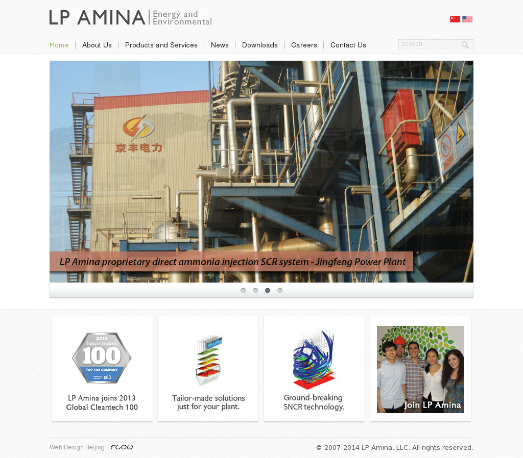 Lp Amina Competitors Revenue And Employees Owler