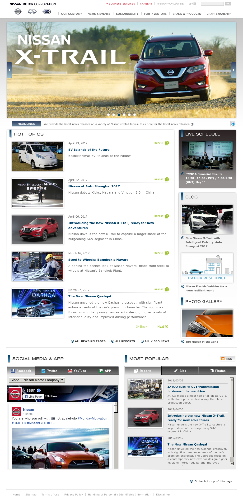 Nissan's Latest News, Blogs, Press Releases & Videos