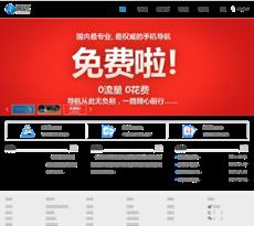 AutoNavi website history