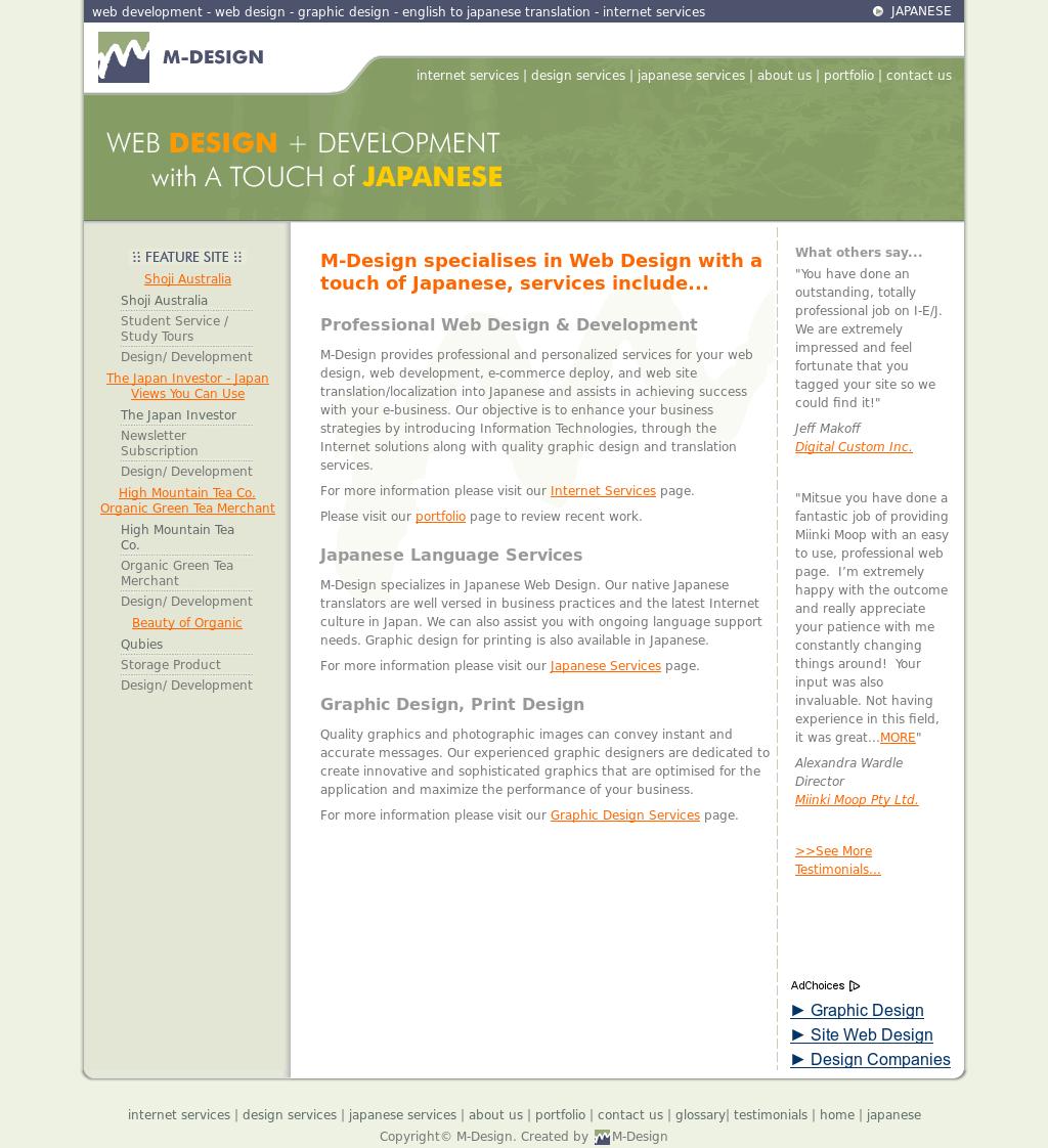 M Design Competitors, Revenue and Employees - Owler Company Profile