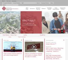 PolyU website history